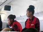 肯尼亚空姐