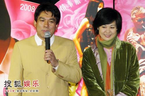 经典荧幕情侣_朱时茂丛珊共度情人节 《牧马人》经典无法超越-搜狐娱乐