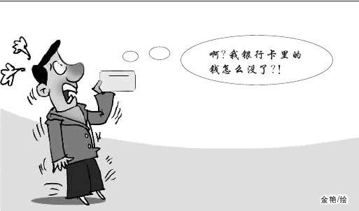 作者:李方高清图片