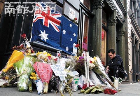 2008年1月,伤心的粉丝为希斯献上澳洲国旗和鲜花
