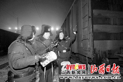 太原铁路公安局大同公安处誓保大秦线电煤运…