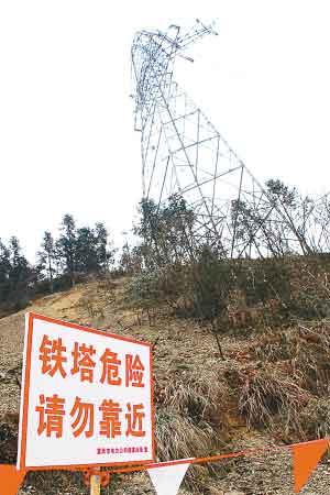 在雪灾中严重损毁的电力铁塔
