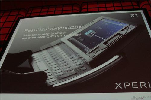 智慧新尊主 索尼爱立信XPERIA X1真机赏