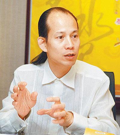 香港命理师苏民峰