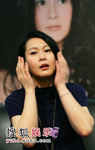 """刘若英""""梦游""""演唱会发布会在北京举行"""