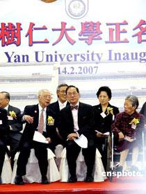 2007感动中国人物