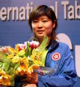 图文:2008年世乒赛团体赛中国香港队 姜华�B