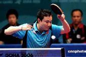 图文:2008年世乒赛团体赛中国香港队 张钰