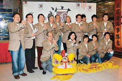 香港演艺人协会举办新春团拜。星岛日报图。