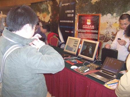 现场展示的龙芯笔记本电脑