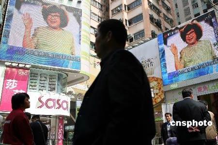 香港市民通过街头电视屏幕关注最新消息