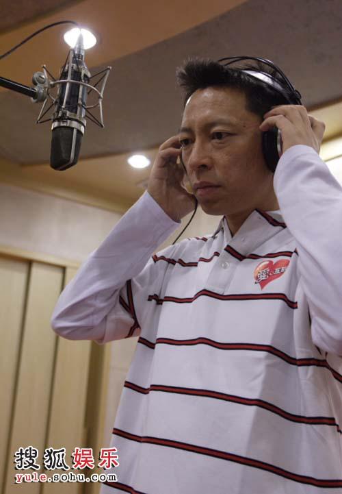 张朝阳先生在试声