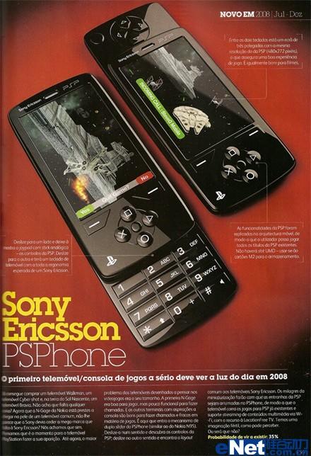 PS Phone