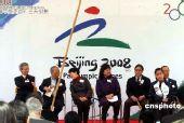 香港举行2008残奥会二百天倒计时庆祝活动(图)