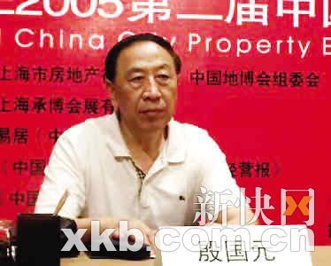 资料图片:殷国元涉嫌受贿、巨额财产来源不明、滥用职权及私藏弹药,涉案金额数千万。