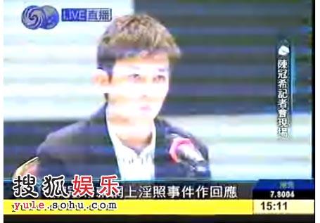 泪洒现场 宣布退出香港娱乐圈