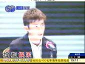 图:陈冠希泪洒现场 宣布退出香港娱乐圈-飙泪