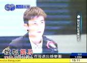 图:陈冠希泪撒现场 宣布退出香港娱乐圈
