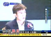 图:陈冠希泪洒现场 宣布退出香港娱乐圈-道歉