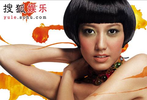 人体艺体模特的屄_高露最新造型曝光 变身妩媚俏女郎