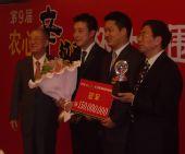 图文:中国捧第九届农心杯冠军 捧杯一刻成经典