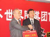 图文:中国捧第九届农心杯冠军 两人握手致意