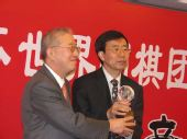 图文:中国捧第九届农心杯冠军 颁奖仪式现场