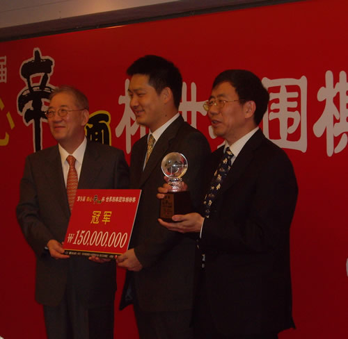 常昊与华以刚接受冠军奖杯和奖金