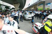 图:陈冠希离开会场 大批保安维持秩序