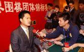 图文:农心杯中国队首获冠军 常昊赛后接受采访