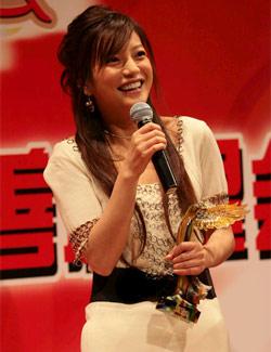 """赵薇被评为""""最具影响力慈善之星"""""""