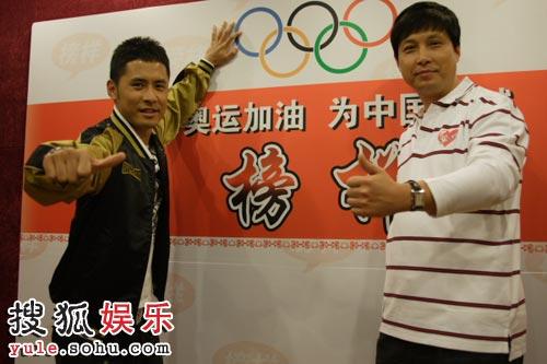 鲁向东(右)、黄征(左)在《榜样》录制现场