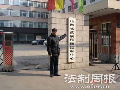 举报人陈涛安在山西疾控中心门前。宋锋图