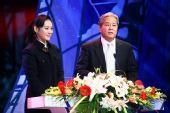 图文:中国职场女性榜样颁奖 宁静与马国力出席