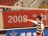 图文:中国女排战前训练 陈导信心十足指向2008