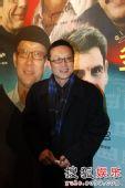 图:国际导演拍北京首映式 刘伟强身着黑色大衣