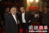 图:国际导演拍北京首映式 伊朗大使