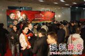 图:国际导演拍北京首映式精彩图片 6