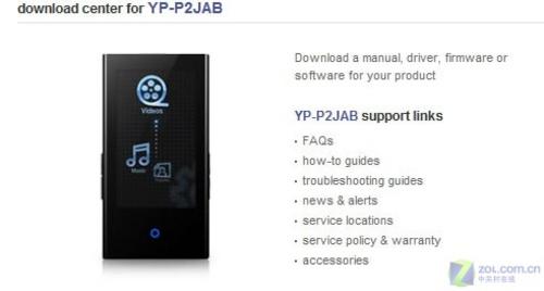 三星P2新升级固件放出 提供六大新功能