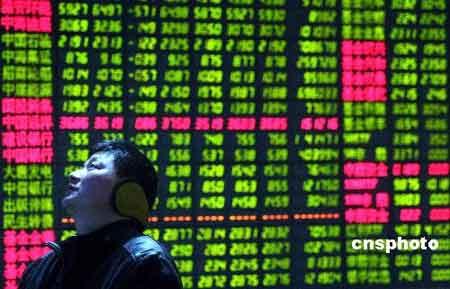 2月25日,股民在安徽阜阳一家证券营业部内查看股票行情。当日,沪深股市暴跌再创近期新低,两市跌幅均超过4%。 中新社发颖慧摄