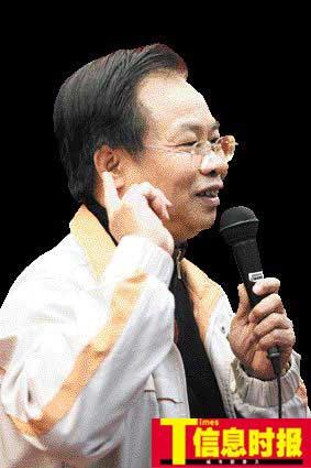 广东省青少年研究中心主任曾锦华。时报记者 龙成关 摄