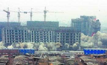 郑州爆破违规房产楼盘 属当地最大违法建筑