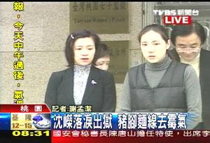 璩美凤(左)今天亲自接偷拍光盘案案犯沈嵘(右)出狱