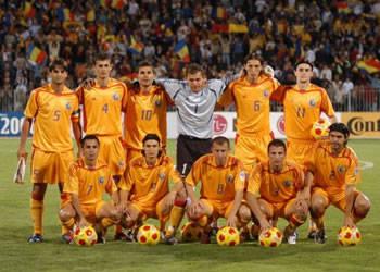 罗马尼亚体操队_罗马尼亚队欧洲杯预测23人阵容