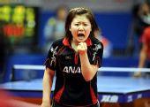 图文:日本女团3-2击败韩国 福原爱庆祝得分