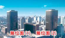 教育展;留学展;国际教育展;2008教育展;2008国际教育展;留学论坛;春季教育展;留学