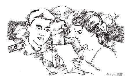 军人恋人手绘图