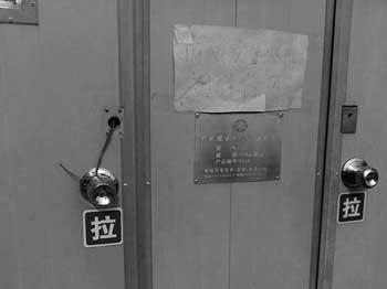 嵩山景区豪华公厕 记者黄普磊文图