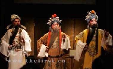 三个 唐明皇