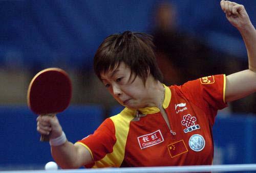 张怡宁回球很酷
